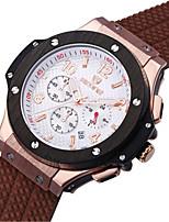 SKONE Муж. Спортивные часы Модные часы Китайский Кварцевый силиконовый Группа Черный Серебристый металл Коричневый