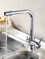 High Quality Brass Chrome Water Purifier Function Two Handles One Hole Rotatable Kitchen Sink Faucet