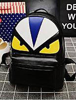 Kids PU Casual Backpack All Seasons