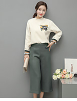 Women's Casual/Daily Simple T-shirt Pant Suits,Solid Round Neck 3/4 Length Sleeve