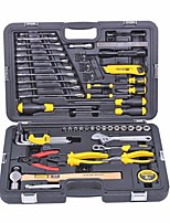 STANLEY®  MH-058-23C 58PC Universal Tool Set with Tool Box