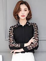 Women's Going out Casual/Daily Work Sexy Simple Cute All Seasons Summer Blouse,Solid Shirt Collar Long Sleeve Rayon Thin