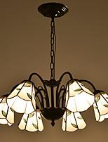 Lámparas Colgantes ,  Cosecha Pintura Característica for LED Metal Sala de estar Dormitorio Habitación de estudio/Oficina Hall