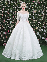 Princess Wedding Dress - Classic & Timeless See-Through Beautiful Back Floor-length Bateau Lace Tulle with Lace