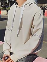 Sweat à capuche Homme Grandes Tailles Décontracté / Quotidien simple Couleur Pleine Col Arrondi Doublure Polaire Coton Manches longues