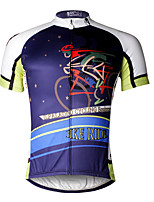 Breathable And Comfortable Paladin Summer Male Short Sleeve Cycling Jerseys DX739
