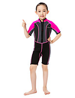 WELLPATH® Kid's Thermal / Warm Ultraviolet Resistant Soft UPF50+ Nylon Neoprene Diving Suit Half Sleeve Diving Suits-Fishing Swimming