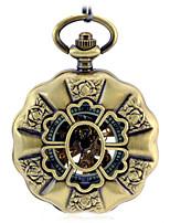 Men's Skeleton Watch Pocket Watch Mechanical Watch Automatic self-winding Alloy Band Bronze