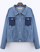 Women's Casual/Daily Simple Spring Fall Denim Jacket,Solid Square Neck Long Sleeve Regular Cotton