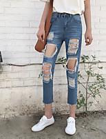 Women's Low Rise Micro-elastic Jeans Pants,Harem Solid