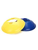 2PCS  Durable Football/Soccer Training Cone