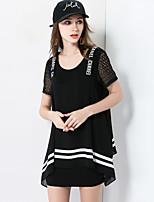 Tee-shirt Femme,Couleur Pleine Lettre Actif Manches Courtes Col Arrondi Polyester