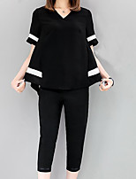 Women's Casual/Daily Street chic Spring Summer T-shirt Pant Suits,Solid V Neck Short Sleeve Micro-elastic