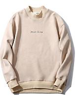 Sweatshirt Homme Quotidien Couleur Pleine Col Arrondi non élastique Coton Manches longues Printemps Automne