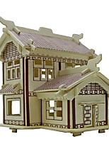 Puzzles Puzzles 3D Blocs de Construction Jouets DIY  Architecture Bois Maquette & Jeu de Construction