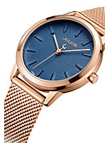 Women's Fashion Watch Japanese Quartz Water Resistant / Water Proof Alloy Band Charm Casual Silver Gold Rose Gold