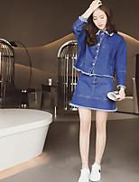 Veste en jean Femme Manches longues Col de Chemise Coton
