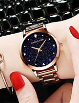 Women's Fashion Watch Quartz Digital Water Resistant / Water Proof Alloy Band Silver Gold Rose Gold