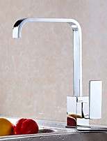 Contemporary Tall/­High Arc Centerset Widespread Rotatable Pre Rinse with  Ceramic Valve Single Handle One Hole for  Chrome , Kitchen