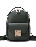 Women Backpack PU All Seasons Formal Sports Casual Camping & Hiking Office & Career Shopping Bucket Zipper Ruby Black Green