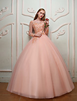 Formal Evening Wedding Party Dress - Elegant Lace-up Princess Jewel Floor Length Lace Satin Tulle with Beading Embroidery