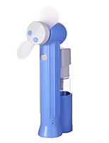 HHY New USB Charging Fan Student Outdoor Handheld Electric Water Jet Toy Fan
