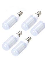 4.5W Lâmpadas Espiga 69 SMD 5730 200-300 lm Branco Frio AC 220-240 V 5 pçs