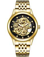 HomensRelógio Esportivo Relógio Militar Relógio Elegante Relógio Esqueleto Relógio de Moda Relógio de Pulso Bracele Relógio relógio