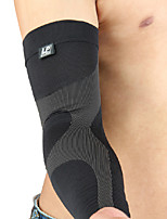 Unisex Elbow Strap/Elbow Brace Breathable Easy dressing Compression Stretchy Shock Proof Protective Soccer Sports CasualPolyester Lycra