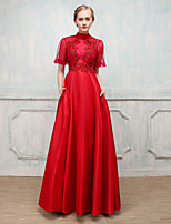 Formal Evening Dress - Open Back Ball Gown High Neck Floor-length Stick-Satin with Crystal Beading