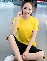 Damen einfarbig Einfach Sport T-Shirt-Ärmel Hose Anzüge,Rundhalsausschnitt Sommer Kurzarm