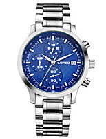 Men's Fashion Watch Quartz Automatic self-winding Water Resistant / Water Proof Alloy Band Silver
