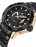 Luxury Brand Men Sports Watch Male Casual Full steel Date Wristwatches Men's Quartz Military Watch Bracelet Watch Unique Creative Watch Gift Box