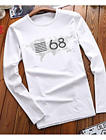Men's Casual/Daily Simple Sweatshirt Solid Round Neck Micro-elastic Cotton Long Sleeve