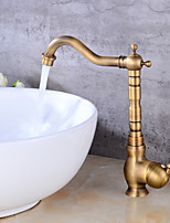 Contemporary CentersetCeramic Valve One HoleBathroom Sink Faucet