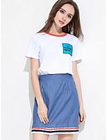 Mujer Sencillo Diario Verano T-Shirt Pantalón Trajes,Escote Redondo Un Color Manga Corta
