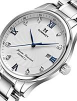 Мужской Модные часы Кварцевый С автоподзаводом Календарь Защита от влаги сплав Группа Серебристый металл