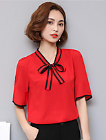 Women's Going out Casual/Daily Cute Blouse,Solid V Neck Short Sleeve Polyester