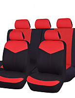 Universal Car Seat Cover Five Color Mesh Fabric 5 Seat Covers