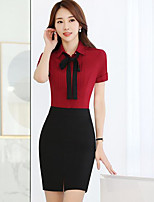 Women's Casual/Daily Street chic Spring Summer Hoodie Skirt Suits,Solid Shirt Collar Short Sleeve