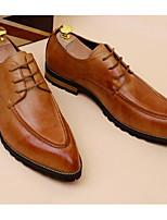 Для мужчин Кеды Удобная обувь Кожа Весна Повседневный Черный Темно-русый Вино На плоской подошве