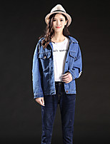 Women's Going out Beach Holiday Simple Spring Fall Denim Jacket,Solid Stand Long Sleeve Regular Cotton