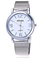 XU Neutral Quartz Alloy Mesh Belt Contracted Dress Watch