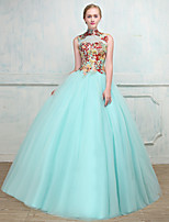 Formal Evening Dress - Open Back Elegant Ball Gown High Neck Floor-length Tulle with Embroidery