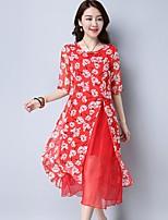 Women's Plus Size Sheath Dress,Animal Print Strapless Midi Short Sleeve Faux Fur Polyester Summer High Rise Micro-elastic Thin