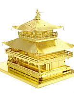 Puzzles Puzzles 3D Blocs de Construction Jouets DIY  Architecture Chinoise Acier inoxydable Maquette & Jeu de Construction