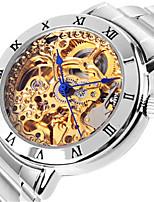Mulheres Relógio Esqueleto Relógio de Moda relógio mecânico Automático - da corda automáticamente Impermeável Lega Banda Prata Rosa
