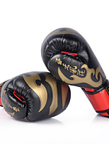 Boxing Gloves for Boxing Full-finger Gloves Protective PU