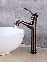 Centerset One HoleBathroom Sink Faucet