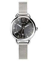 Women's Fashion Watch Quartz Stainless Steel Band Silver